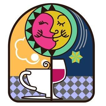 커피와 와인