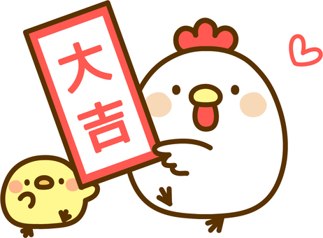 Chickens and chicks with Okichi's Omikuji