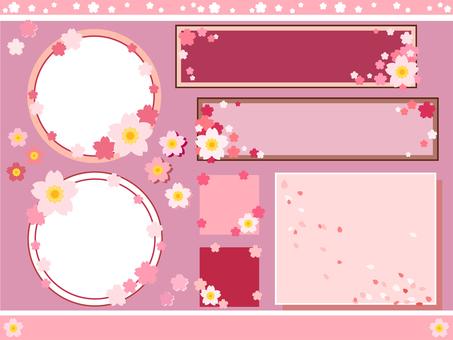Sakura 03
