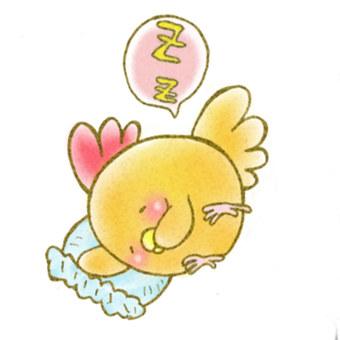 Chi-chan goodnight