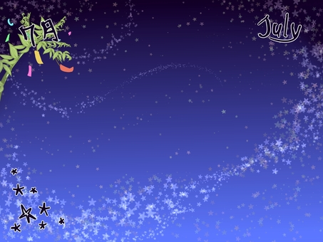 7 월의 밤하늘, 칠석