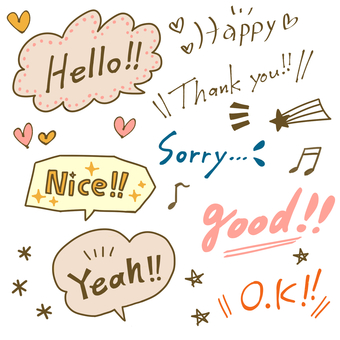 English_ Message