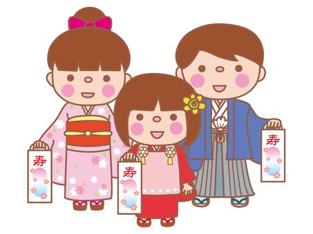Shichigosan (three brothers)
