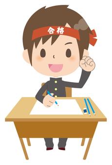 Junior High School Student A (Boys) * Lesson · Test 03