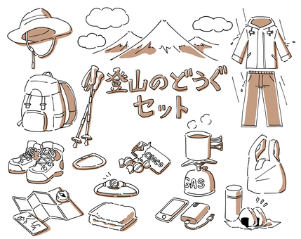 Hand-drawn style: mountain climbing set②