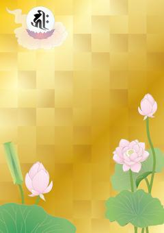 Sanskrit Buddhist _ Kirikk gold leaf lotus vertical plate
