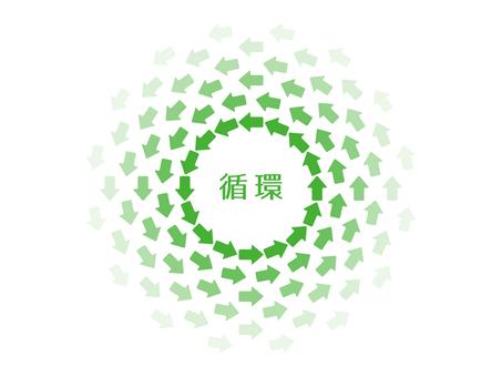 Arrow (circulation)