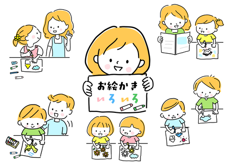 Children drawing (set)