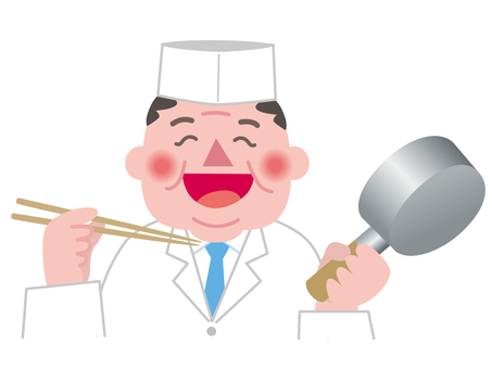 Various occupations - cook