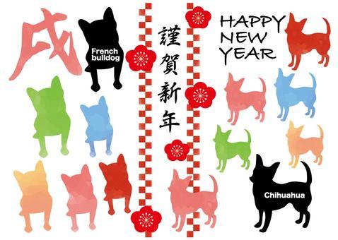 犬 フレンチブルドック チワワ 年賀状