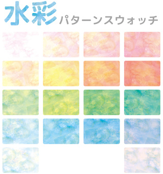 Watercolor pattern swatch seamless blurred shade