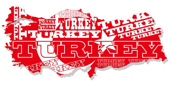 Turkey Maps