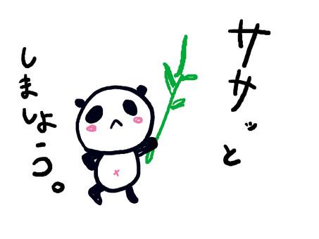 Sasatsu and panda
