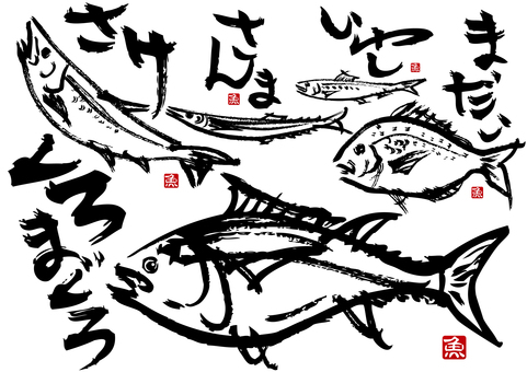 AC_ Handwritten _ Sea fish _ 02