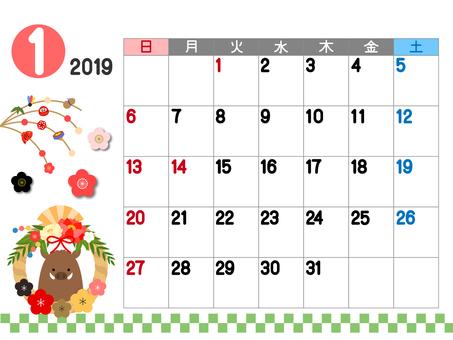 Calendar (January 2019)