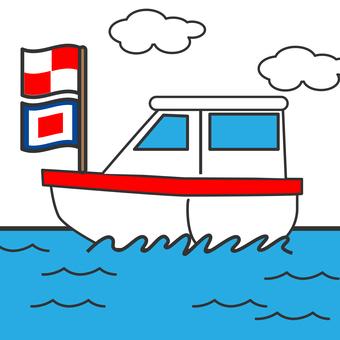 Ship's voyage