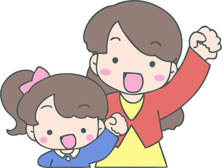 Cheerful parent and child (mother and girl)