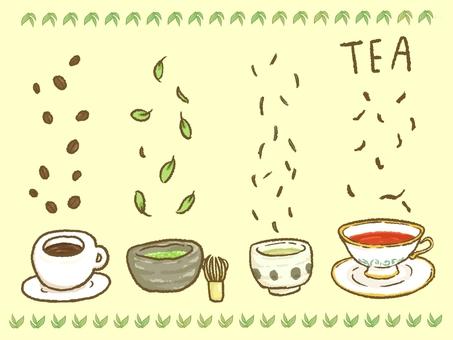 Tea set Black tea, coffee, Matcha, Sencha
