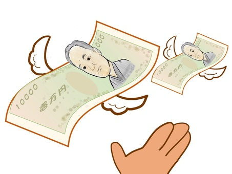 chacha __ 100 yen bill fly