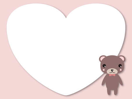 Bear and heart message card