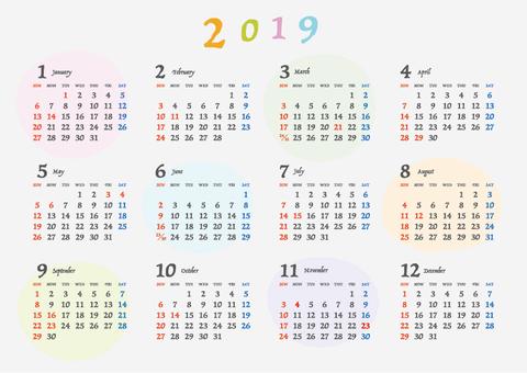 2019 Calendar Sunday Beginning A4 04