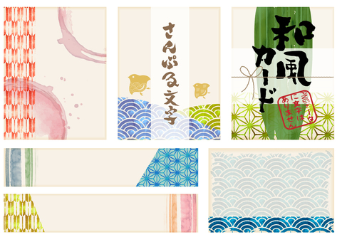 Japanese Pattern Card 8