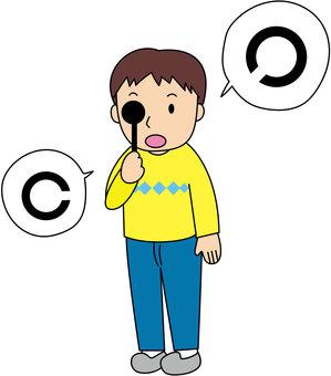 A boy who receives an eyesight test