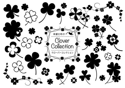 Clover silhouette collection