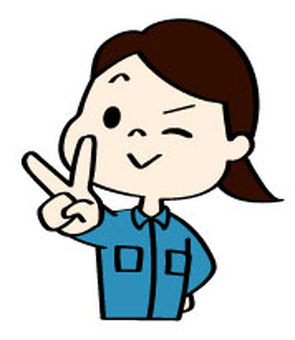 High tension worker Yuko to peace