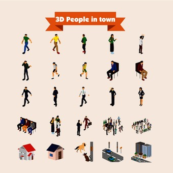 Illustration of people in town