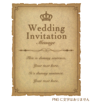 Recycled paper invitation