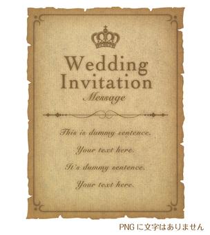 再生的纸的邀请