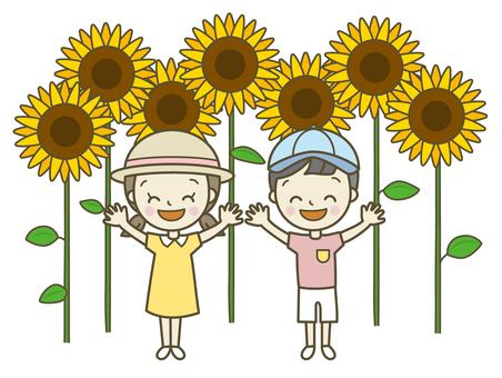Happy children in the sunflower field