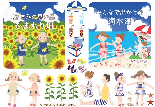 Summer fun poems -2