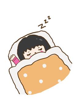 Girl sleep