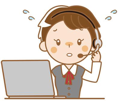 Operator woman complaint