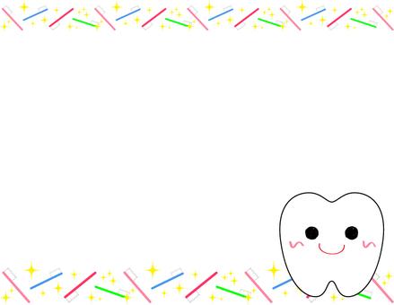 Toothbrush _ frame