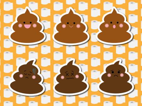 Poop's sticker material set