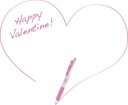 Heart written with pen (pink)
