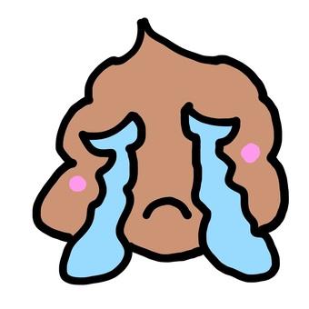 Crybaby poo