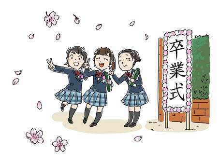 졸업식 기념 촬영