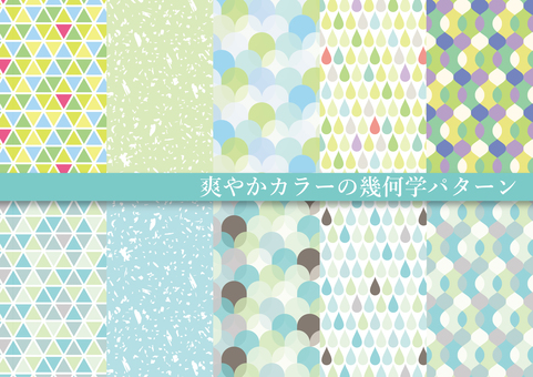 단순 패턴 집 (패턴 19)