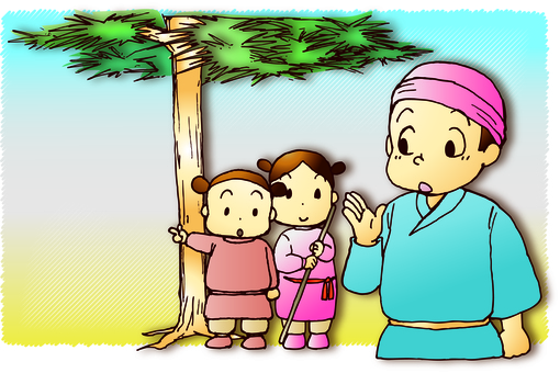 Child in the village