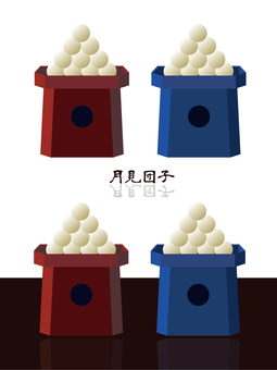 Tsukimi dumpling red and blue