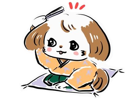 Dog rakugo cute