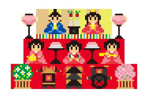 Doll Oishi