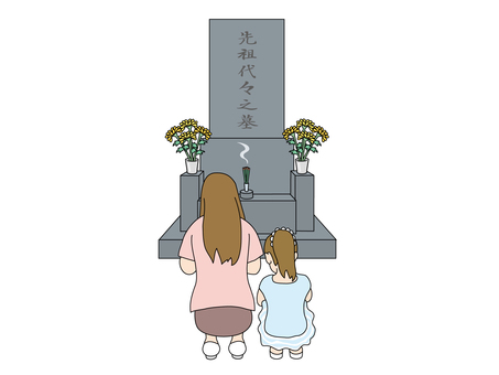 A visit to a grave 2