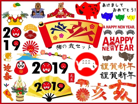 Design: New Year Item 2