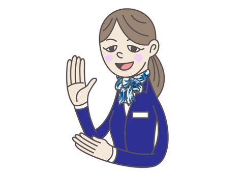 Grand Staff _ Airport Staff