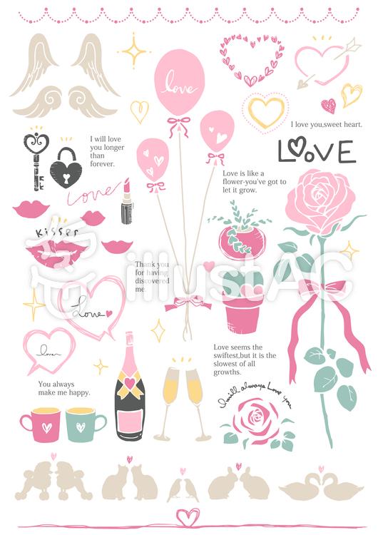 手描きイラスト(love)04のイラスト